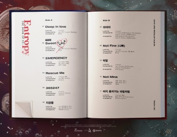 20191009013838_DAY6 The Book of Us Entropy Track List